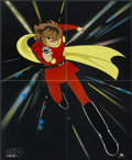 "Movie Posters:Animated, Cyborg 009 The Movie: Legend of the Super Galaxy (Toei Co. Ltd.,1980). Japanese B2 (20.25"" X 28.5""). Animated...."
