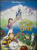 "Movie Posters:Animated, Beauty and the Beast (Buena Vista, 1991). French Grande (45.5"" X62""). Animated...."