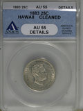 Coins of Hawaii, 1883 25C Hawaii Quarter--Cleaned--AU55 ANACS. AU55 Details. NGC Census: (36/634). PCGS Population (71/1044). Mintage: 500,0...