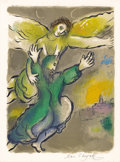 Decorative Prints, European:Prints, MARC CHAGALL (Belorussian, 1887-1985). And Moses Beheld All theWork and Behold, and They Had Done It as the Lord Has Comm...