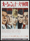 "Movie Posters:Crime, Ocean's 11 (Warner Brothers, 1960). Japanese B2 (20"" X 27.5""). Crime...."