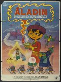 "Movie Posters:Animated, Aladdin and His Magic Lamp (C.F.D.C.-Oceanic, 1970). French Grande (45.5"" X 61.5). Animated...."