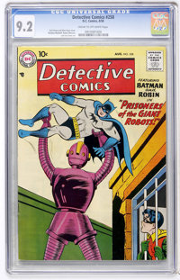 Detective Comics #258 (DC, 1958) CGC NM- 9.2 Cream to off-white pages