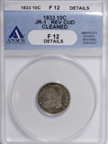 Bust Dimes, 1833 10C --Cleaned, Reverse Cud--ANACS. Fine 12 Details. JR-1. NGCCensus: (0/232). PCGS Population (2/236). Mintage: 485,0...