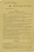 Western Expansion:Indian Artifacts, Broadside Sioux Bible Verse Card Nebraska 1890. ...