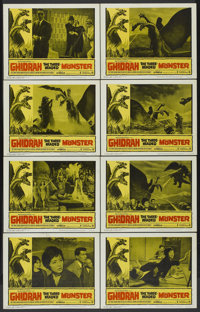 """Ghidrah, the Three-Headed Monster (Continental, 1964). Lobby Card Set of 8 (11"""" X 14""""). Science Fiction.... (T..."""