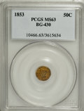 California Fractional Gold: , 1853 50C Liberty Round 50 Cents, BG-430, R.3, MS63 PCGS. PCGSPopulation (39/23). NGC Census: (3/4). (#10466)...