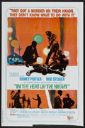 """Movie Posters:Academy Award Winner, In the Heat of the Night (United Artists, 1967). One Sheet (27"""" X 41""""). Academy Award Winner...."""