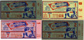 Baseball Collectibles:Tickets, 1964 World Series Ticket Stubs Lot of 4. The 1964 St. LouisCardinals won the first of three NL pennants in the decade in 1...