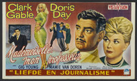 "Teacher's Pet (Paramount, 1958). Belgian (12.5"" X 22""). Romance"