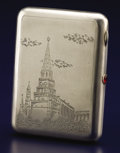 Silver Smalls:Cigarette Cases, A RUSSIAN SILVER CIGARETTE CASE. Unknown maker, Moscow, Russia,1927-58. Marks: (right facing worker), (Moscow), (unidentifi...