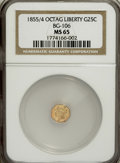 California Fractional Gold, 1855/4 25C Liberty Octagonal 25 Cents, BG-106, R.3, MS65 NGC....