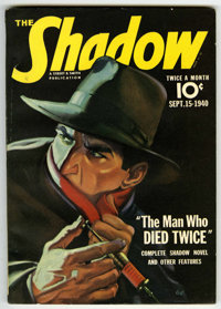 Shadow V35#2 Pennsylvania pedigree (Street & Smith, 1940) Condition: FN