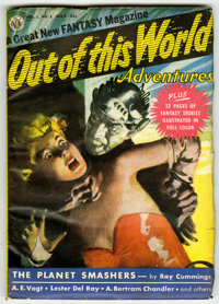Out of This World Adventures #1 (Avon, 1950) Condition: FN/VF