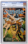 Golden Age (1938-1955):Adventure, Jungle Comics #58 Rockford pedigree (Fiction House, 1944) CGC NM 9.4 Cream to off-white pages....