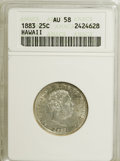 Coins of Hawaii: , 1883 25C Hawaii Quarter AU58 ANACS. NGC Census: (54/581). PCGSPopulation (88/958). Mintage: 500,000. (#10987)...