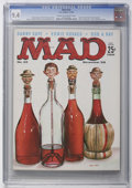 Magazines:Mad, Mad #42 (EC, 1958) CGC NM 9.4 Cream to off-white pages....