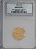 Three Dollar Gold Pieces, 1858 $3 --Improperly Cleaned--NCS. AU Details....