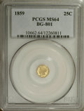 California Fractional Gold: , 1859 25C Liberty Round 25 Cents, BG-801, R.3, MS64 PCGS. PCGSPopulation (37/14). NGC Census: (5/18). (#10662)...