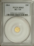 California Fractional Gold: , 1864 25C Liberty Octagonal 25 Cents, BG-735, R.4, MS63 PCGS. PCGSPopulation (10/2). (#10562)...
