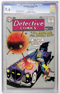 Detective Comics #266 (DC, 1959) CGC NM+ 9.6 Off-white pages
