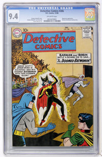 Detective Comics #286 (DC, 1960) CGC NM 9.4 Off-white pages