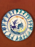 Ceramics & Porcelain, Continental:Contemporary   (1950 to present)  , PABLO PICASSO (Spanish, 1881-1973). Corrida with Figures (A.R. 104), 29 June 1950. Glazed white earthenware. Stamped ver...