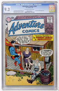 Adventure Comics #244 (DC, 1958) CGC NM- 9.2 Off-white to white pages