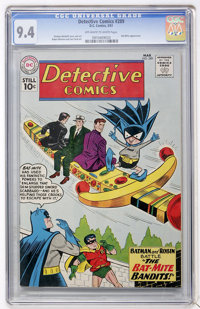 Detective Comics #289 (DC, 1961) CGC NM 9.4 Off-white to white pages