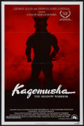 "Movie Posters:War, Kagemusha (20th Century Fox, 1980). One Sheet (27"" X 41""). War...."