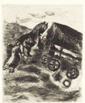 Other:European, MARC CHAGALL (Belorussian, 1887-1985). Les Obsequiles de laLionne. Etching on laid paper. 11-1/2 x 9-1/4 inches (29.2 x...
