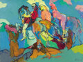 Paintings, BORIS CHETKOV (Russian, b. 1926). A Walk, 1992. Acrylic on canvas. 26 x 36 inches (66.0 x 91.4 cm). Signed lower right i...