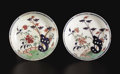 Ceramics & Porcelain, TWO ENGLISH PORCELAIN BOWLS. Worcester Porcelain Company, Worcester, England, Late 18th Century. 4-3/4 inches (12.1 cm) diam... (Total: 2 Items)