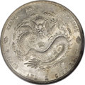 China: , China: Kiangnan. Dollar CD1901, KM-Y145a.6, MS63 NGC, HAH without rosette (incorrectly described on the slab as Y145a.7). The varie...