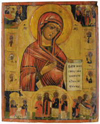 ARTIST UNKNOWN (Russian, 19th/20th Century) A Russian Icon Parcel gilt wood and paint 18-7/8 x 15