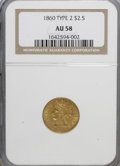 Liberty Quarter Eagles: , 1860 $2 1/2 New Reverse, Type Two AU58 NGC. NGC Census: (22/40).PCGS Population (13/32). Mintage: 22,675. Numismedia Wsl. ...