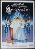 "Movie Posters:Animated, Cinderella (Warner Brothers, R-1987). French Grande (47"" X 63"").Animated...."