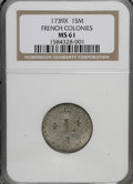 Colonials, 1739-)( SOU M French Colonies Sou Marque MS61 NGC....