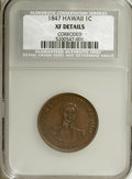 Coins of Hawaii, 1847 1C Hawaii Cent--Corroded--NCS. XF Details. NGC Census: (0/23).PCGS Population (0/100). Mintage: 100,000. (#10966)...