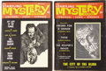 Books:First Editions, [Stephen King]. Pair of Startling Mystery Stories Magazines,including:... (Total: 2 Items)