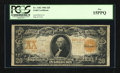 Large Size:Gold Certificates, Fr. 1182 $20 1906 Gold Certificate PCGS Fine 15PPQ....