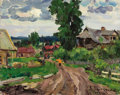 Fine Art - Painting, Russian:Modern (1900-1949), VASILY PAVLOVICH BORISENKOV (Russian, 1924-2007). VillageRoad, 1949. Oil on board. 8-3/8 x 10-5/8 inches (21.3 x 26.9c...