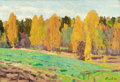Fine Art - Painting, Russian:Contemporary (1950 to present), NIKOLAI EFIMOVICH TIMKOV (Russian, 1912-1993). Height ofAutumn, 1960. Oil on board. 10 x 14 inches (25.4 x 35.6 cm).Si...