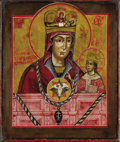 Fine Art - Painting, Russian:Contemporary (1950 to present), ARTIST UNKNOWN (Russian, 20th Century). A Russian Icon.Parcel gilt and paint on wood. 10-1/2 x 8-7/8 inches (26.7 x 22....
