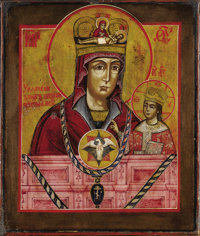 ARTIST UNKNOWN (Russian, 20th Century) A Russian Icon Parcel gilt and paint on wood 10-1/2 x 8-7/