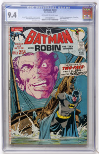 Batman #234 (DC, 1971) CGC NM 9.4 Off-white to white pages