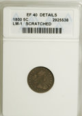 Early Half Dimes, 1800 H10C --Scratched--ANACS. XF Details....