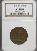 Coins of Hawaii, 1847 1C Hawaii Cent MS61 Brown NGC....