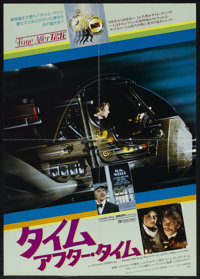 """Time After Time (Warner Brothers, 1979). Japanese B2 (20.25"""" X 28.5""""). Science Fiction"""