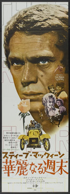 "The Reivers (TOWA, 1969). Japanese STB (20"" X 58""). Comedy"
